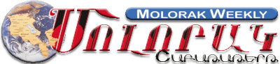 Molorak Weekly Business Directory