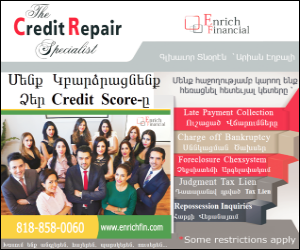 The Credit Repair Specialist