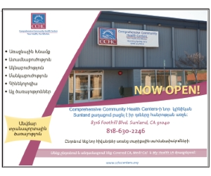 CCHC Centers