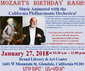 MOZART'S BIRTHDAY BASH!