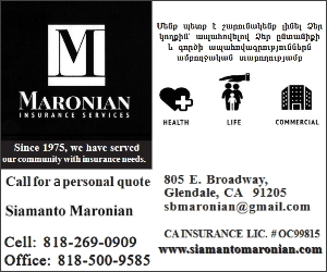 SiamontoMaronian.com